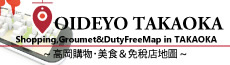 OIDEYO TAKAOKA